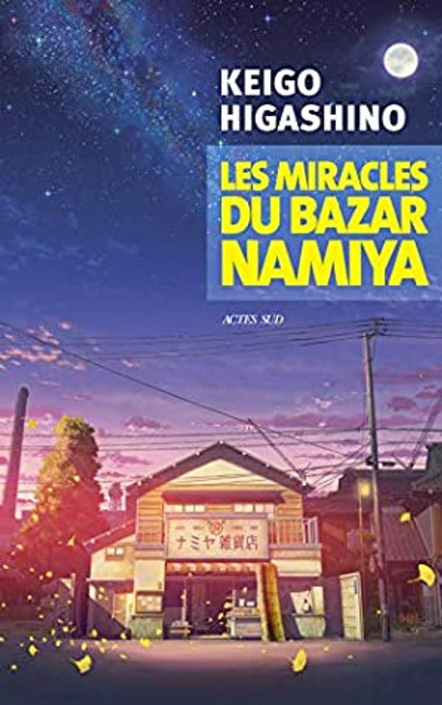Les Miracles du bazar Namiya / Keigo Higashino |